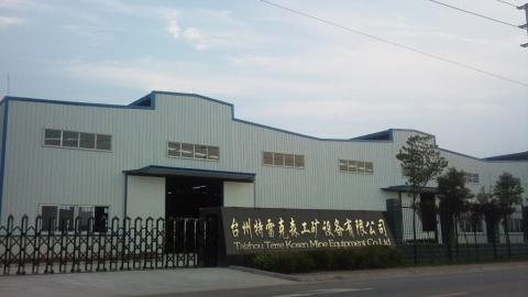 Terex parts dealer