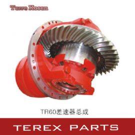 TEREX TR60 DUMP TRUCK 15228166 Differential Assy