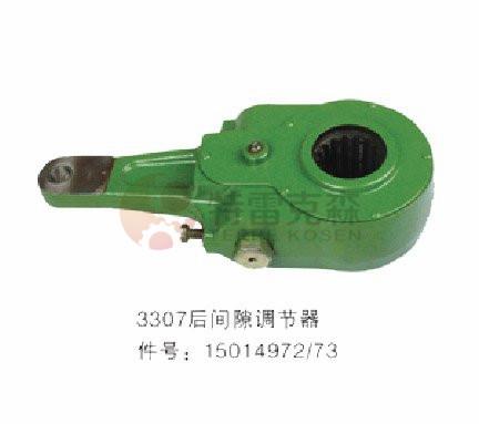TEREX parts 15014972 Adjuster